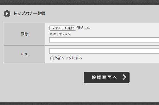 スクリーンショット 2013-12-18 1.16.02