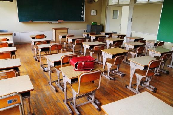 1280px-Heiwa_elementary_school_18