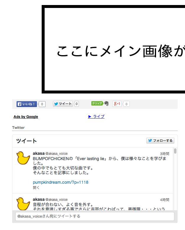 スクリーンショット 2013-12-15 1.33.17