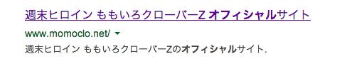 スクリーンショット 2014-01-03 5.43.28