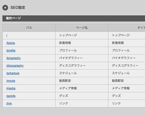 スクリーンショット 2014-01-03 5.23.09