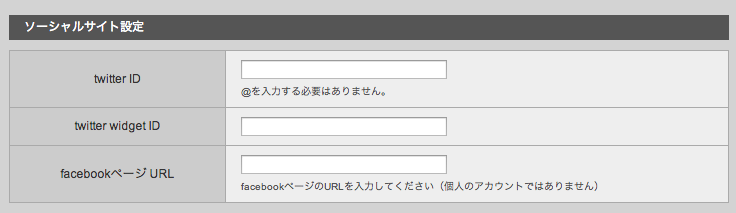 スクリーンショット 2013-12-15 1.04.32