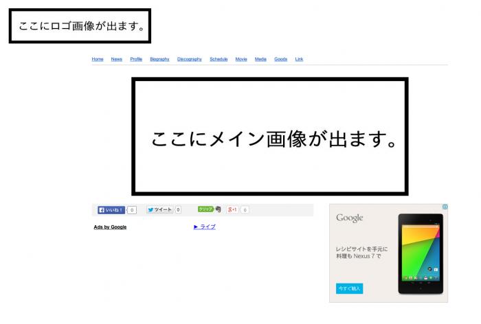 スクリーンショット 2013-12-15 0.59.21