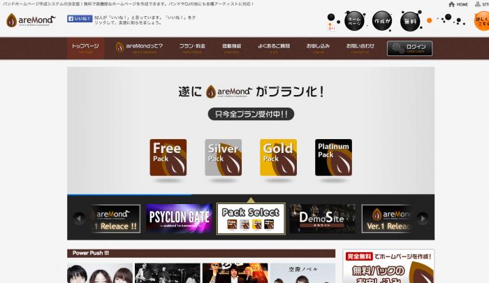 スクリーンショット 2013-12-12 0.44.54